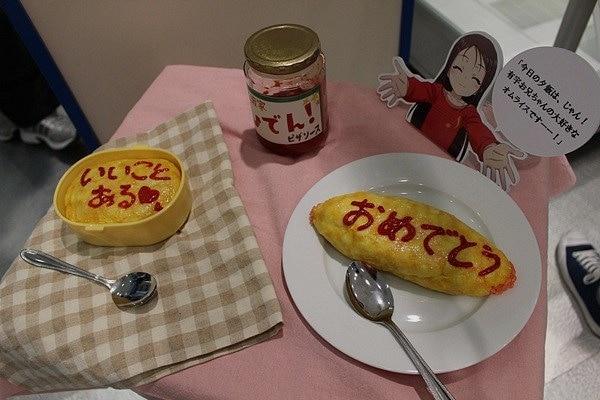 a-Anime-Exhibit-in-Tokyo-Anime-Center-8