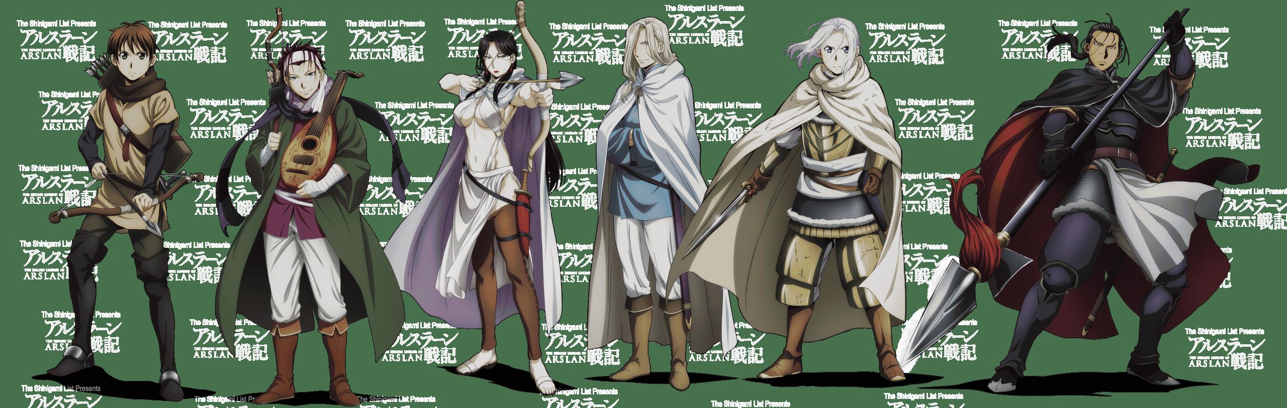 arslan-senki-characters