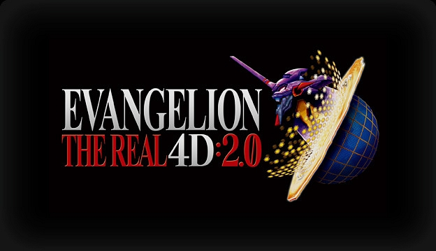 evangelion the real 4d