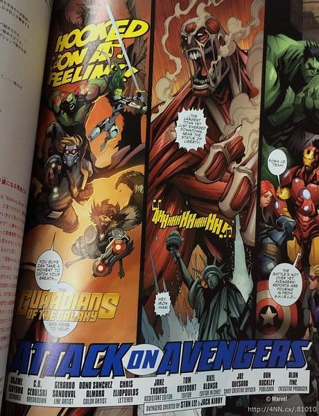 Avengers, Titanlara karşı