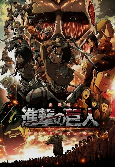 Attack on titan 2. sezon merakla bekleniyor