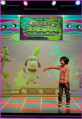 Pokemon Salonu