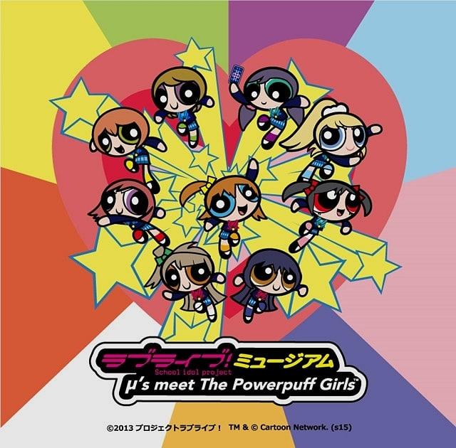 Love Live! Powerpuff Girls