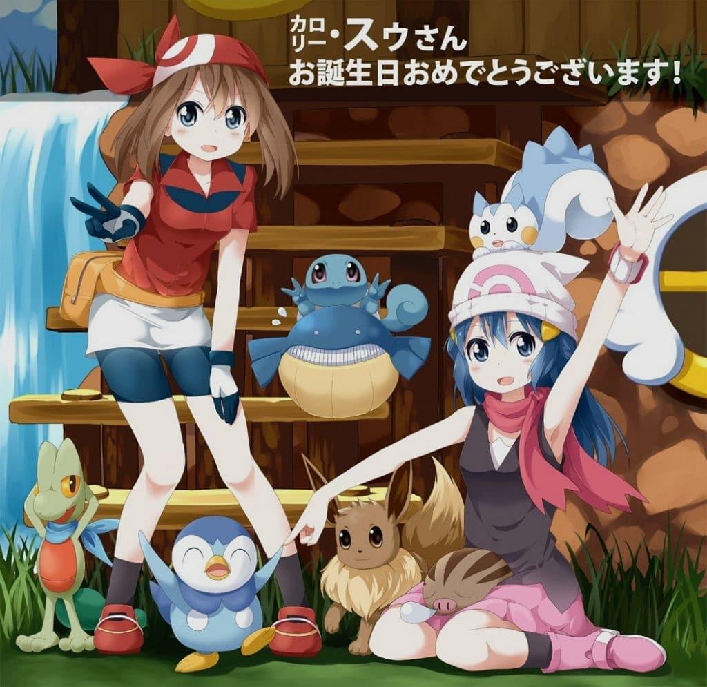 ) Pokemon