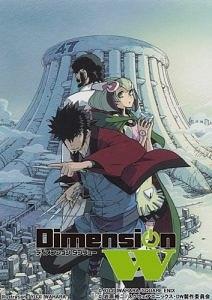 dimension-w-key-visual