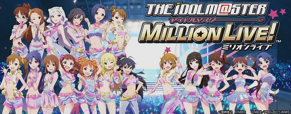 The IDOLM@STER Million Live