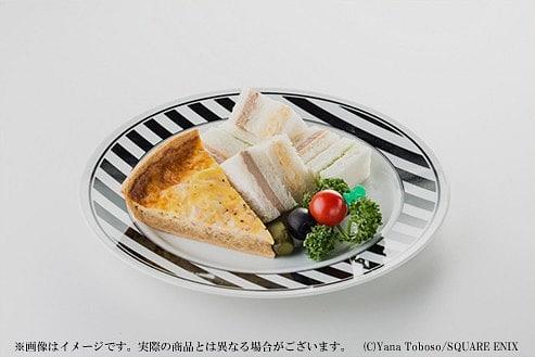 yemek1