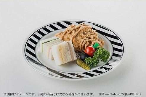 yemek2
