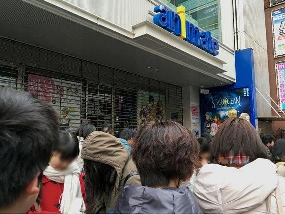 Anime Mağazaları