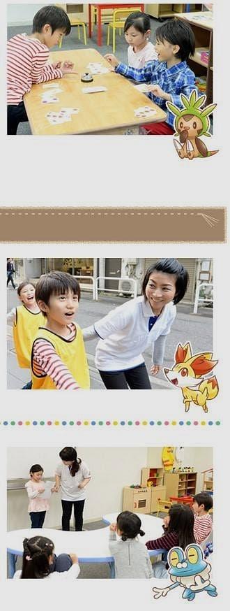 Pokemon Okulu 1