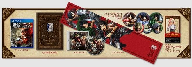 Shingeki no Kyojin – Treasure Box