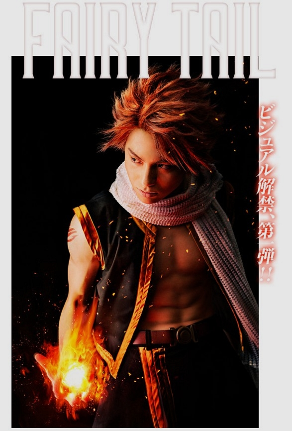 Fairy Tail natsu live action