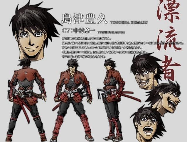 Drifters anime toyohisha shimazu