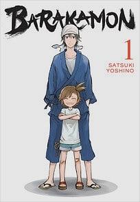 Handa-kun barakamon manga