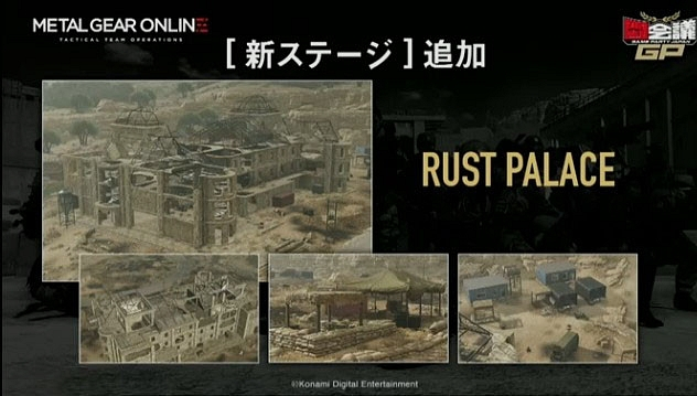 metal gear online rust palace map