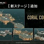 metal gear online coral complex map