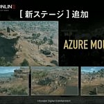 metal gear online azure mountain map