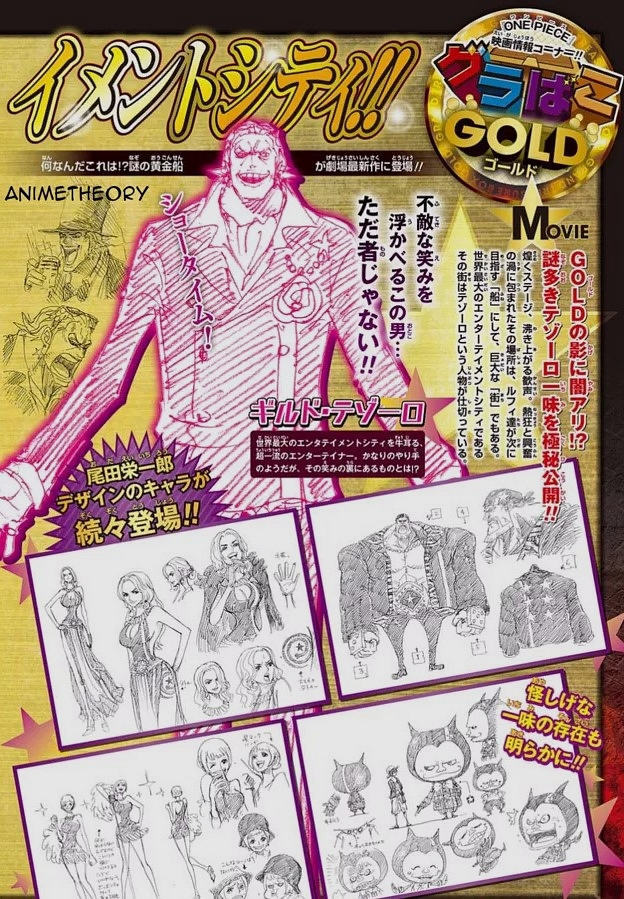 one piece gold 2