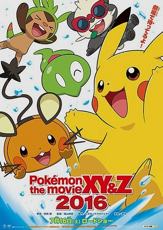 pikachu-poster