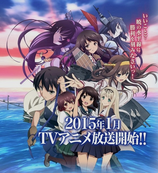kantai collection animesi