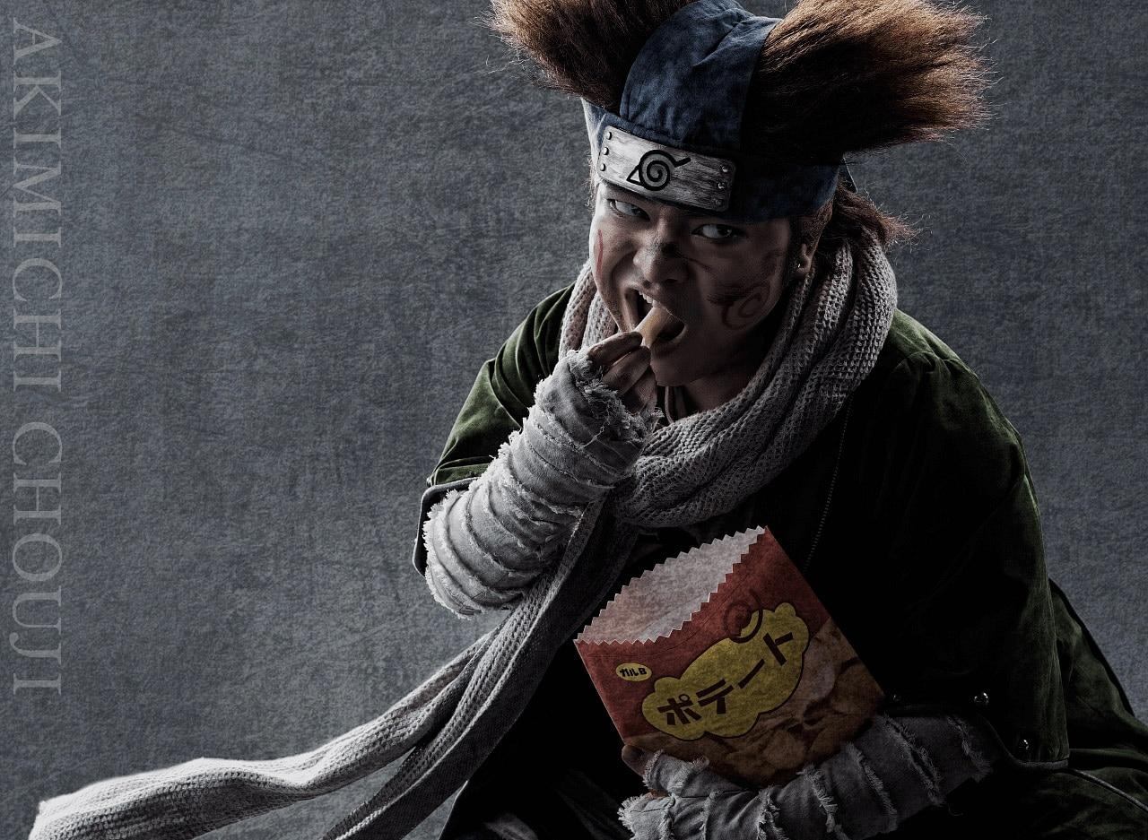 Ryō-Katō-as-Chōji-Akimichi