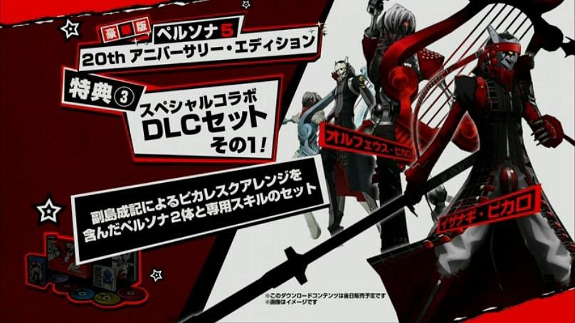 Persona 5 görsel