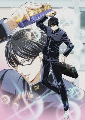 Sakamoto izle anime