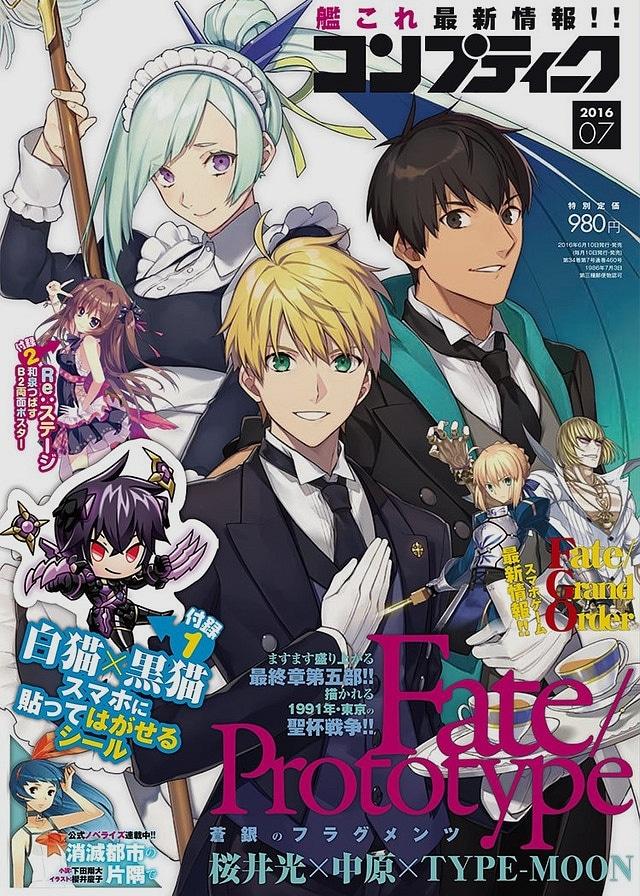 fate butler