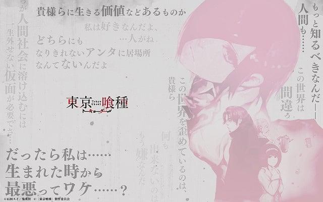 Tokyo Ghoul Filmi