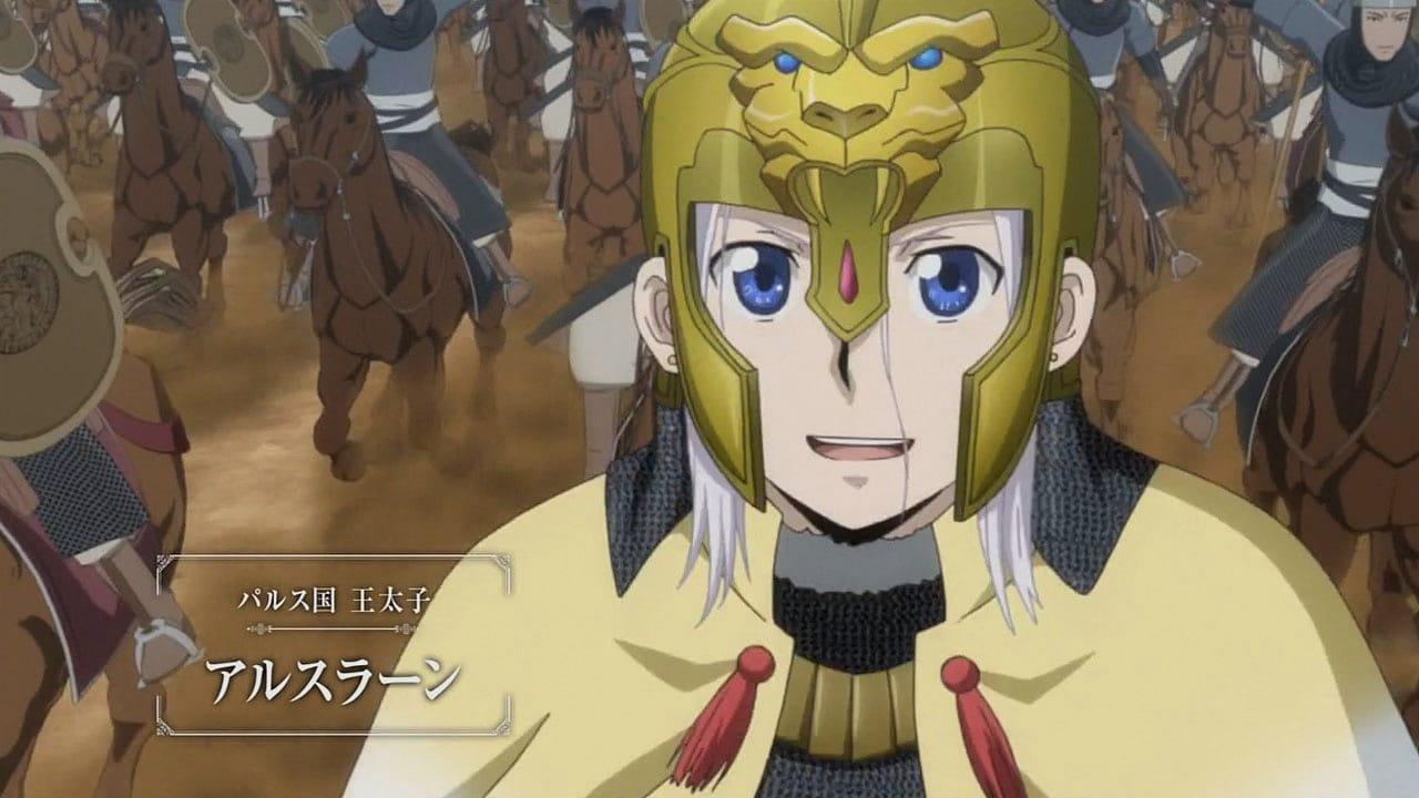 Arslan Senki Fuujin Ranbu - 01 - Large 09