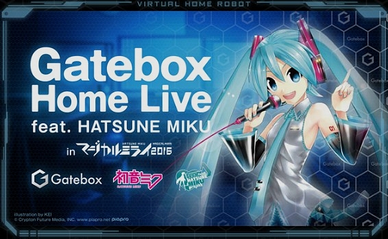 miku gatebox