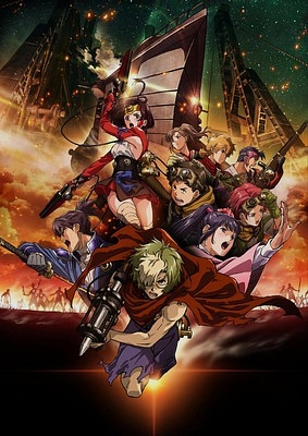 Kabaneri of the Iron Fortress Mobil Oyunu