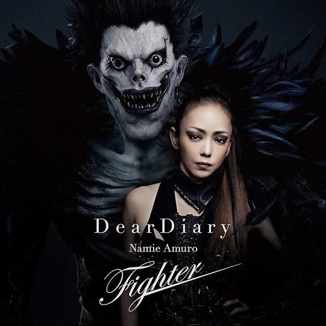 dear-diarey