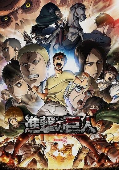 Shingeki No Kyojin 2. Sezon başlama
