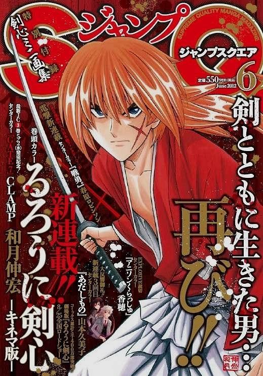 kenshin mangası