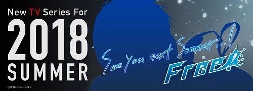Free! Animesinin 3. Sezonu