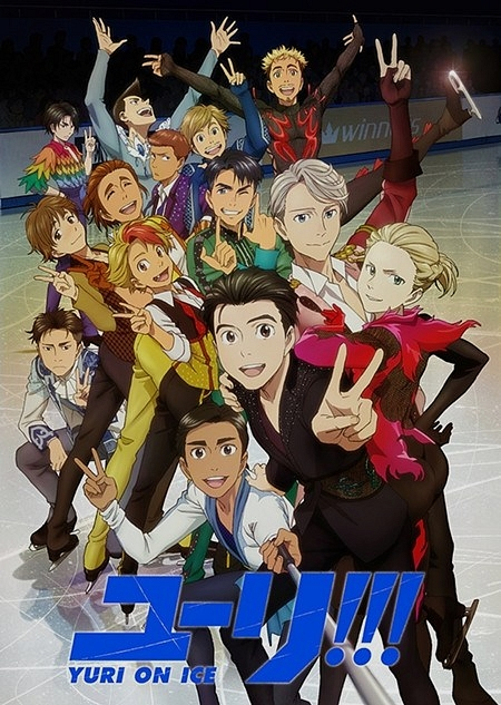 YURI ON ICE 2. Sezon