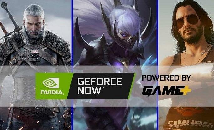 gameforce now